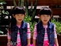 《艾伦秀第11季片花》S11E156 台湾最萌双胞胎教艾伦中文