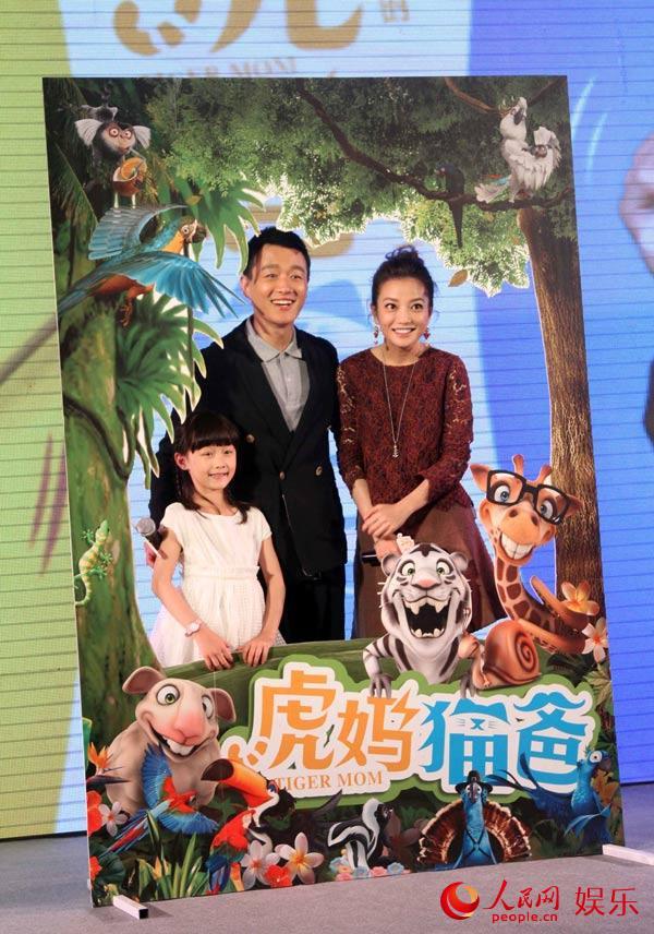 赵薇/赵薇6年后重返电视屏幕 虎妈自曝生活中是猫(组图)