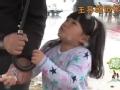 《爸爸去哪儿片花》未播出片段 王岳伦记性差遭女儿骂