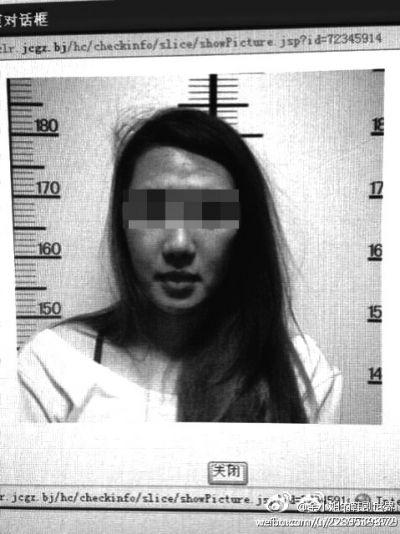 记者昨天获悉,中国内地著名演员黄海波前天因嫖娼被北京警方抓获,目前已经被东城区拘留所羁押。经审查,黄海波对嫖娼一事供认不讳。按照我国法律规定,嫖娼将被处以行政拘留15日。