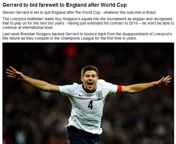 《每日邮报》:杰拉德将在世界杯后退出英格兰国家队