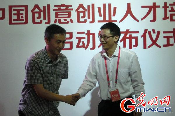 """""""中国创意创业人才培养工程""""与北京电影学院动画学院签订协议图片"""