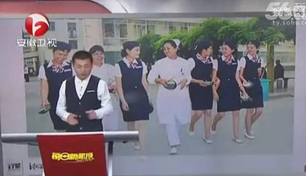 护士 空姐/护士穿空姐制服让人眼前一亮网友:还以为空姐改行了
