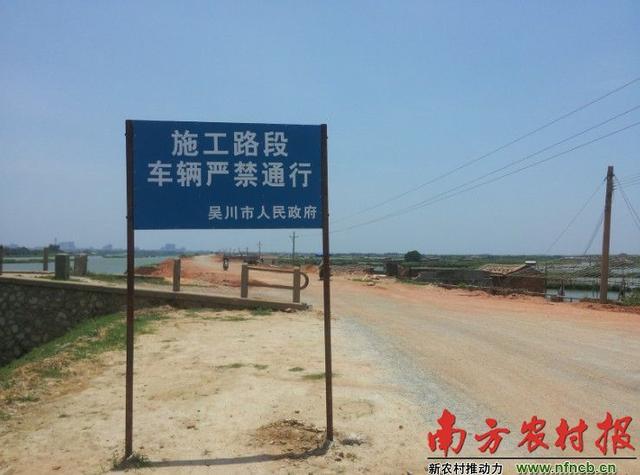 吴川市梅兰公路14年未完工
