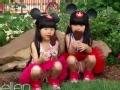 《艾伦秀第11季片花》S11E159 最萌双胞胎迪士尼乐园旅程曝光