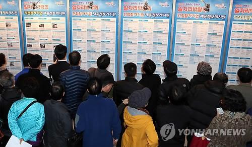 韩国实际失业人口逾300万 为政府统计三倍