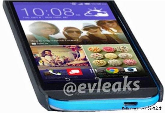 HTC One mini 2曝新色款:很漂亮