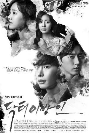 由李钟硕,朴海镇,姜素拉领衔的韩剧《doctor异乡人》首播两周人气