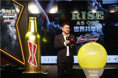 设计灵感及百威啤酒在华北地区的世界杯活动-百威FIFA限量版金罐王