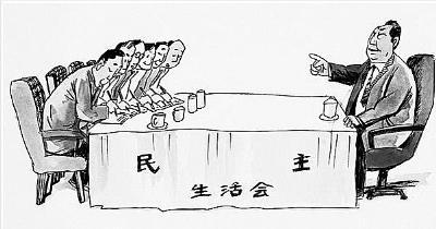 中纪委8幅画揭官场歪风 知名画家受约稿一周完成命题