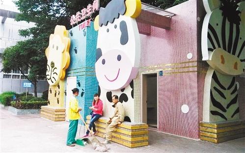 本报讯   (记者 何欣)近日,重庆动物园大门口建起了一座颇有创意的