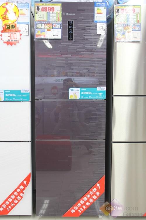 这款海信全风冷变频保湿冰箱BCD-256WDGVBP/A,在外观设计上就颇为独特,紫晶玫瑰面板设计,采用高端三层雕刻感动态设计,钢化玻璃材质为品质增加了保障。