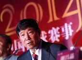 图文:中国棒球联赛将重燃战火 中心副主任致辞