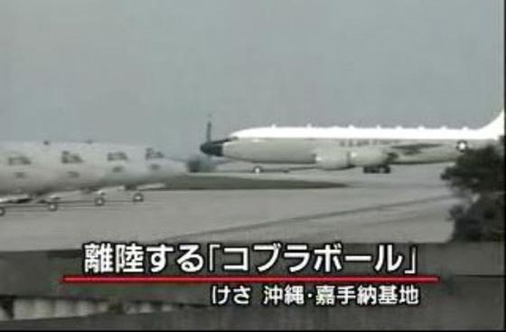 美军RC-135S弹道导弹侦察机已经部署日本嘉手纳基地。
