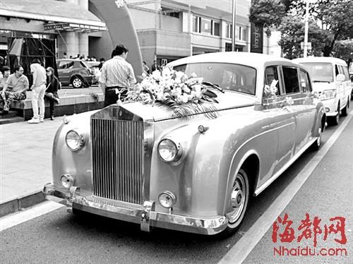 劳斯莱斯银云婚车高清图片