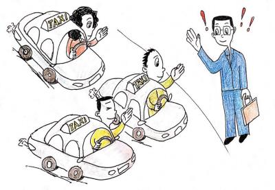 动漫 卡通 漫画 头像 400_277