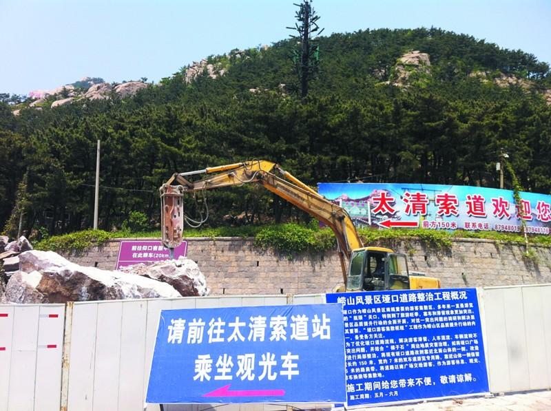 同时,北九水换乘中心旅游专用路改造已经开工,今年还将对仰口临时游客