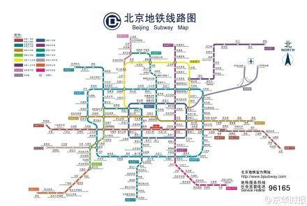 北京地铁线路图2015,北京地铁线路图最新,北京地铁7号线开通图片