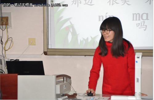 银河小学顾乡老师使用华硕bu400教授一年级语文课