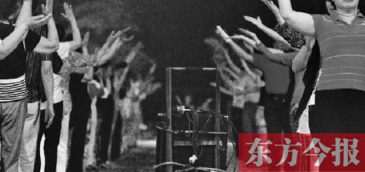 """广场舞成廉价健身方式 神马""""鸟叔骑马舞""""""""长腿欧巴""""大妈们全知道 张晓冬/图"""