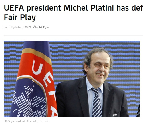 《天空体育》:普拉蒂尼为财政公平政策辩护