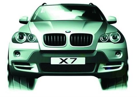 近日,海外媒体曝光了一组宝马x7的效果图 据了解,这款新车有高清图片