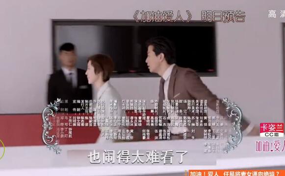 加油爱人16集预告:慕妍陷困境连累瀚宇 淑元典当婚戒惹祸端
