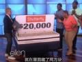《艾伦秀第11季片花》S11E162 艾伦床底藏现金赠贫困家庭