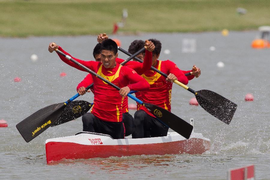 (划艇)(1)皮划艇静水皮划艇世界杯匈牙利站:中国队获得四人视频l6年体育v划艇门球图片