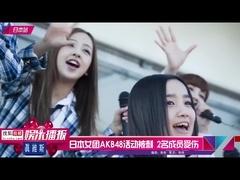 桃淘美少女2高清下载 桃淘美少女2百度影音【免费