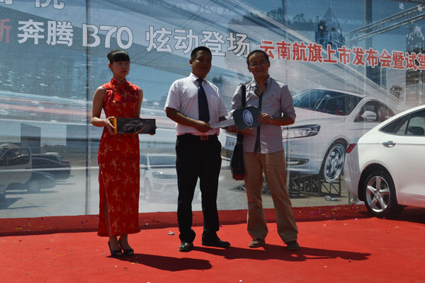 作为奔腾品牌的创始车型,上一代奔腾b70承载着奔腾品牌的光高清图片