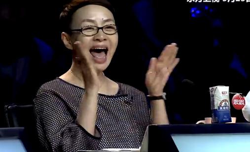 """笑傲江湖最新一期:冯小刚再次""""喜当爹""""(组图)图片"""