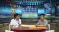 肖良志:乌龙球打乱申鑫计划 成耀东需总结教训