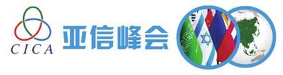 距离精确到米、时间精确到秒、扰民降至最低。昨天上午,上海市公安局召开新闻发布会,批露了亚信峰会安保中诸多鲜为人知的细节,市公安局同时特别感谢广大市民的理解与配合。 本报记者 史耀可