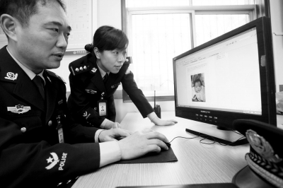 防范组图被拐新闻注意九个家人(孩子)宣汉视频细节图片