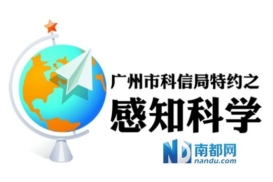 logo logo 标志 设计 图标 540_360