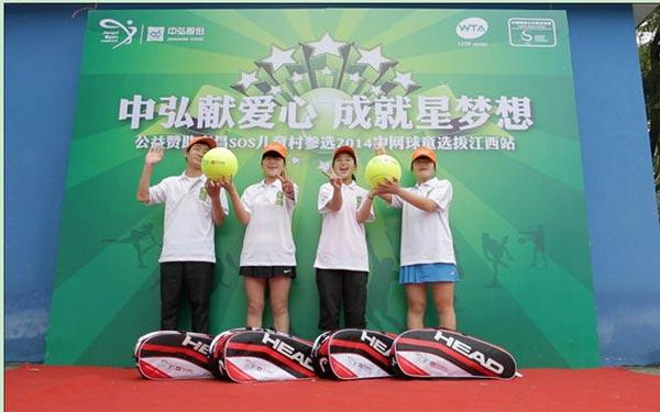 来自南昌SOS儿童村的4名青少年顺利入选