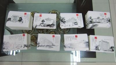 江洋洋的手绘明信片