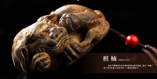北京香博会及红木艺术家具展6月6日璀璨登场