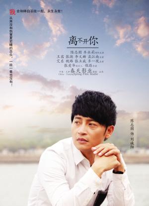 天津春天影业董事长张爱华最近受到了市领导的接见