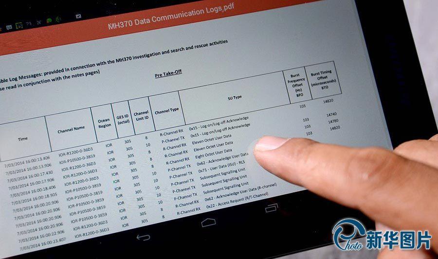 马方公布国际海事卫星组织有关失踪客机原始数据