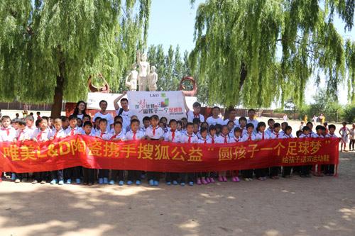 山东省夏津县985个孩子穿上运动鞋 实现足球梦