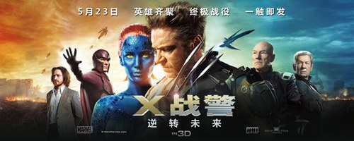 《X战警:逆转未来》全球票房大爆发。