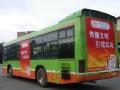 公交车惊魂记