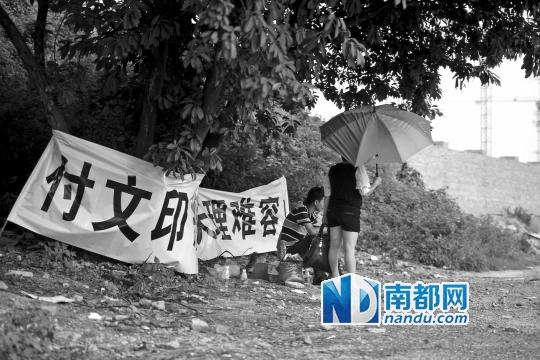 昨日,受害者家属在拉横幅表达不满。 南都记者 陈文才 摄