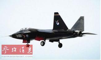 中国新一代隐形战机歼-31资料图片