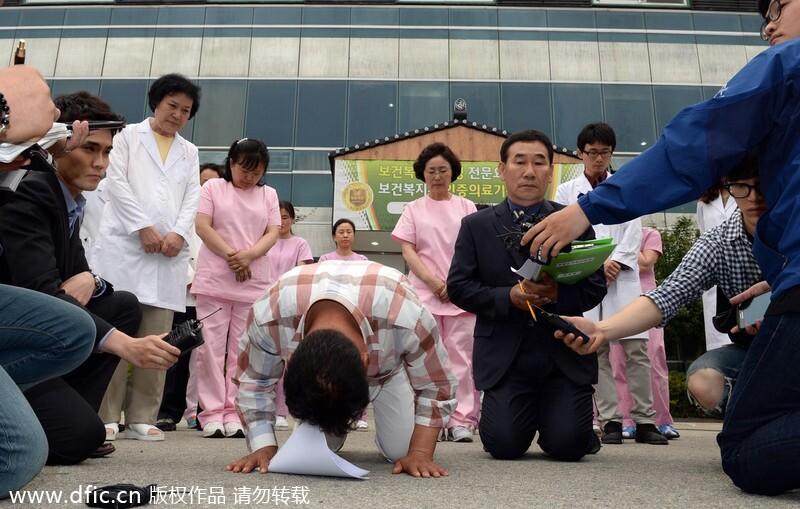 责任编辑:un653) 原标题:韩疗养医院火灾已致21死