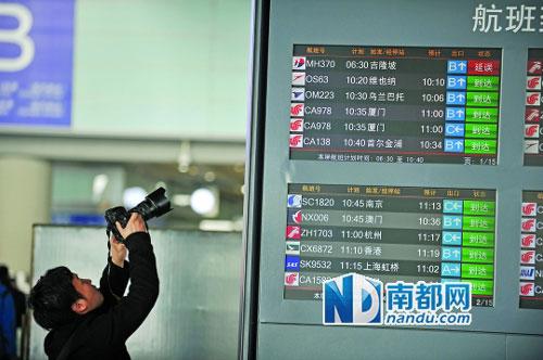 航空公司说,每延误一分钟,航空公司的成本就要增加1000多元。