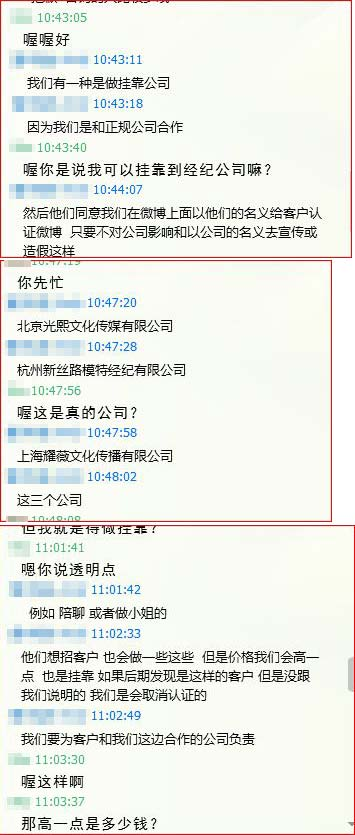 外围商务模特_外围模特_广州高端商务模