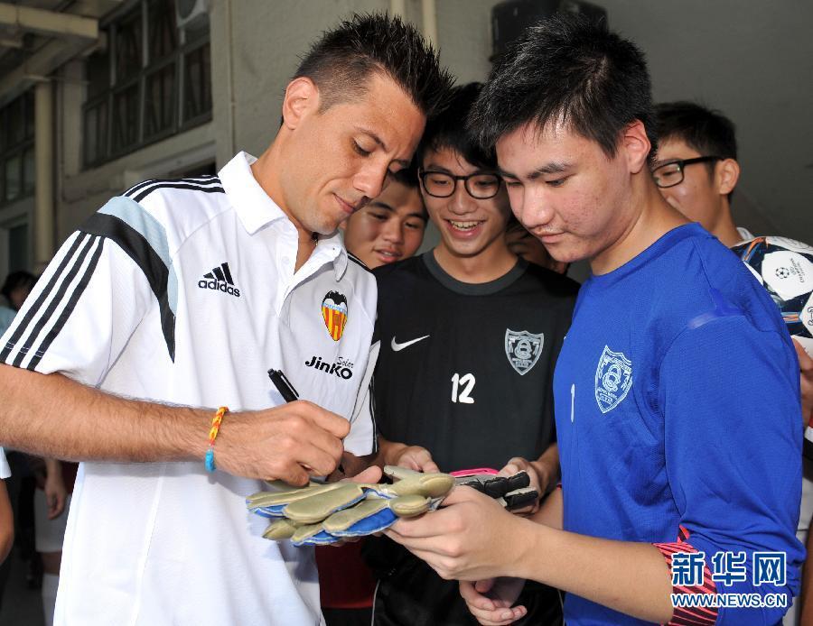 西班牙瓦伦西亚队球员访问香港学校(组图)